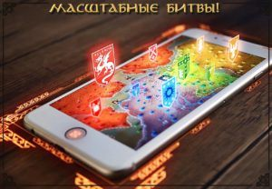 Vikings War of Clans на rusgamelife.ru