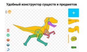 Рисуем Мультфильмы 2 rusgamelife.ru