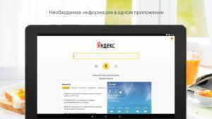 Яндекс Алиса на rusgamelife.ru
