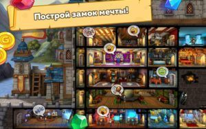 Hustle Castle Fantasy Kingdom на rusgamelife.ru