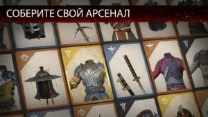 Shadow Fight 3 на rusgamelife.ru