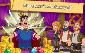 Hustle Castle Fantasy Kingdom на rusgamelife.ru