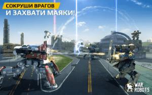 War Robots на rusgamelife.ru