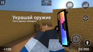 Block Strike на rusgamelife.ru