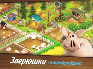 Hay Day на rusgamelife.ru