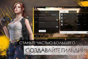 Free Fire Battlegrounds на rusgamelife.ru
