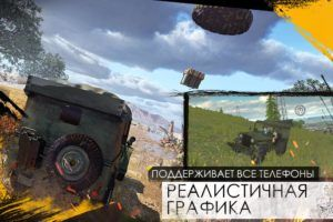 Free Fire Battlegrounds на rusgamelife.ru