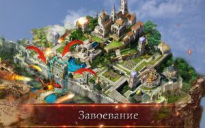 War and Magic на rusgamelife.ru