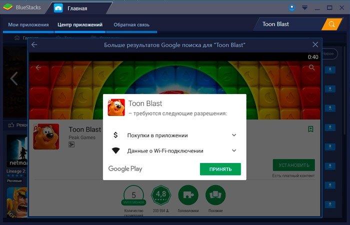 Toon Blast на rusgamelife.ru