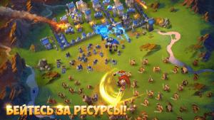 Castle Clash Путь Храбрых на ПК на rusgamelife.ru
