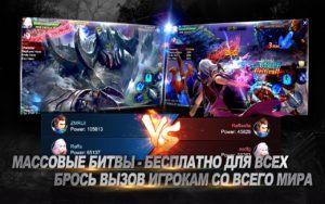 Goddess Primal Chaos на ПК на rusgamelife.ru