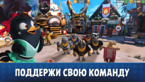 Angry Birds Evolution на rusgamelife.ru