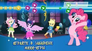 My Little Pony на ПК на rusgamelife.ru
