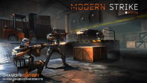 Modern Strike Online на ПК на rusgamelife.ru