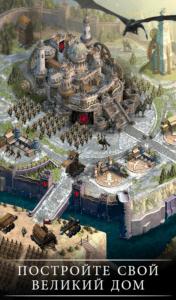 Игра престолов Conquest на ПК на rusgamelife.ru