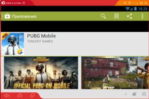Установка PUBG Mobile на ПК через Droid4X