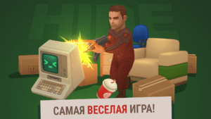 Hide Online на ПК на rusgamelife