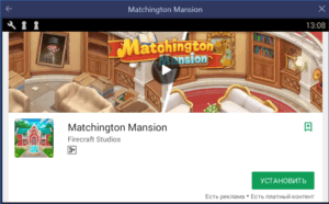 Установка Matchington Mansion на ПК через Bluestacks
