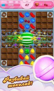 Candy Crush Saga на ПК на rusgamelife.ru