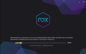 Запустился процесс инсталяции Nox на ПК