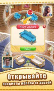Matchington Mansion на ПК на rusgamelife.ru