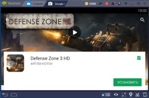 Установка Defense Zone 3 на ПК через BlueStacks
