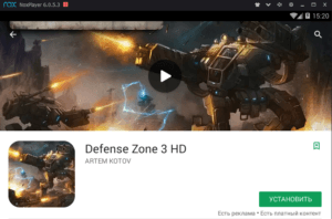 Установка Defense Zone 3 на ПК через Nox App Player