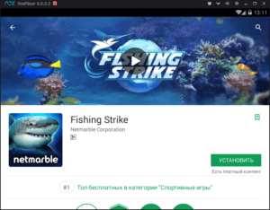 Установка Fishing Strike на ПК через Nox App Player