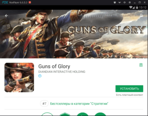 Установка Guns of Glory на ПК через Nox App Player