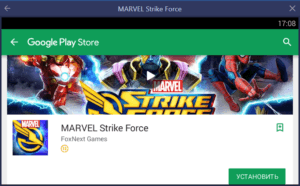 Установка Marvel Strike Force через BlueStacks