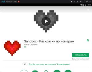 Установка Sandbox на ПК через Nox App Player