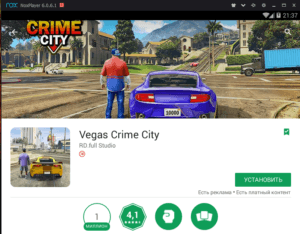 Установка Vegas Crime City на ПК через Nox App Player