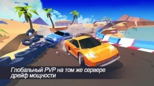 SkidStorm на ПК на rusgamelife.ru