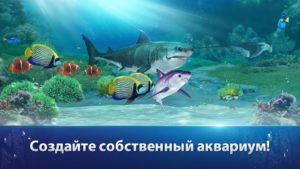 Fishing Strike на ПК на rusgamelife.ru