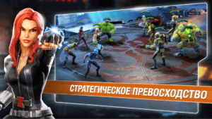 Marvel Strike Force на ПК на rusgamelife.ru