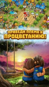 Туземцы-03