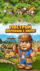 Туземцы-04