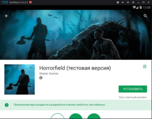 Horrorfield Nox App Player