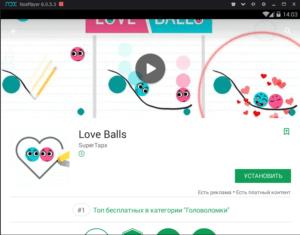 Установка Love Balls на ПК через Droid4X