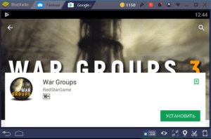 Установка War Groups на ПК через BlueStacks