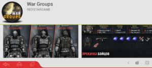 Установка War Groups на ПК через Droid4X