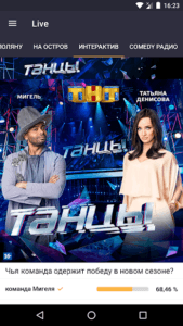 THT-CLUB-03