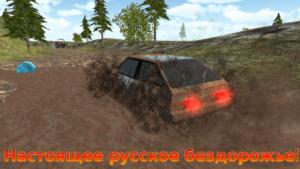 Симулятор-вождения-ВАЗ-2108-02