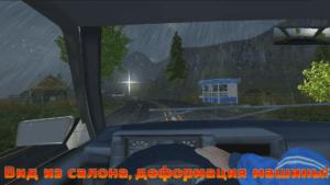 Симулятор-вождения-ВАЗ-2108-03