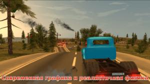 Симулятор-вождения-Зил-130-01