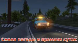 Симулятор-вождения-Зил-130-02