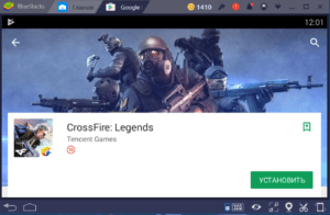 Установка CrossFire Legend на ПК через BlueStacks