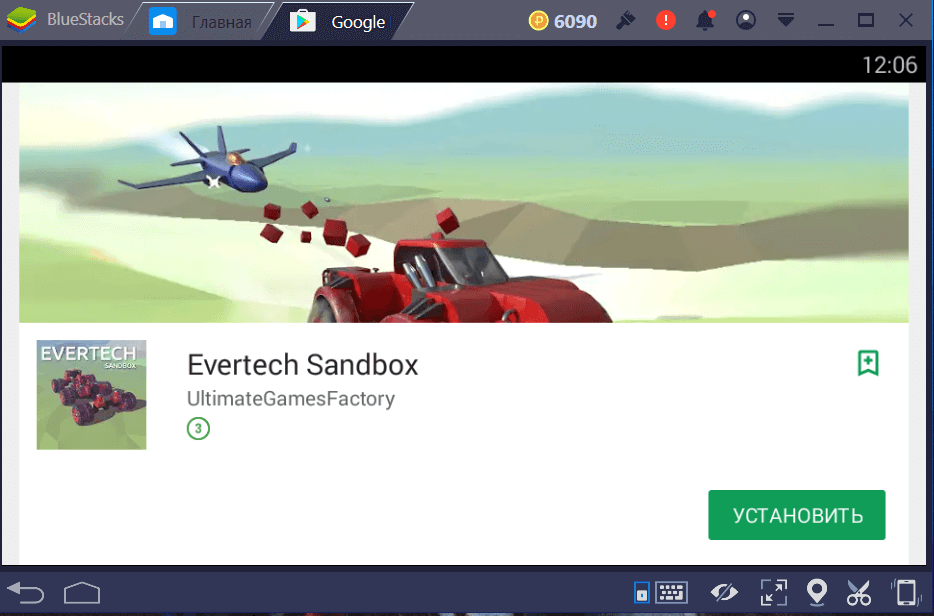 Установка Evertech Sandbox на ПК через BlueStacks