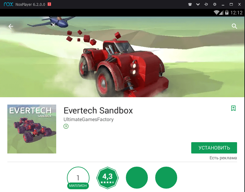 Установка Evertech Sandbox на ПК через Nox App Player