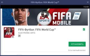 Установка FIFA Футбол FIFA World Cup на ПК через BlueStacks